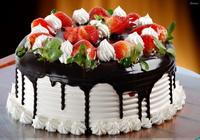 epres-csokolades-torta