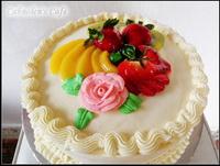 Alkalmi joghurtos gyümölcs torta