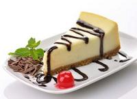 Vajas-karamell sajttorta